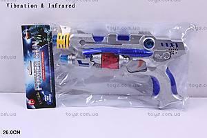 Детский пистолет, с вибрацией, 8328D