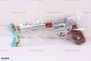 Детский пистолет «Стальной», 238-8