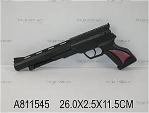 Детский пистолет, стреляющий пульками, 226