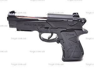Детский пистолетик с пульками, 738A
