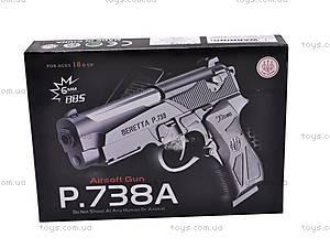 Детский пистолетик с пульками, 738A, игрушки