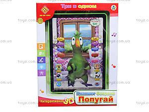 Детский планшет «Попугай Кеша», DB6883K2, фото