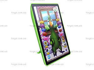 Детский планшет «Попугай Кеша», DB6883K2, отзывы