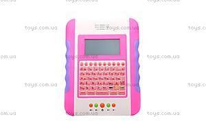 Детский планшетный компьютер, 7220-7221