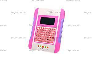 Детский планшетный компьютер, 7220-7221, фото