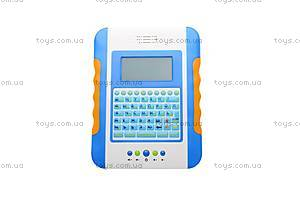 Детский планшетный компьютер, 7220-7221, отзывы