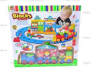 Детский поезд-конструктор, BL1106, цена