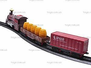 Детский поезд с двумя вагонами, 1644-10, фото
