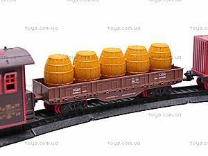 Детский поезд с двумя вагонами, 1644-10, отзывы