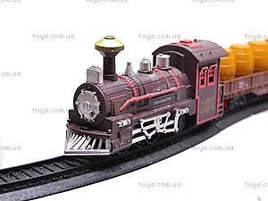 Детский поезд с двумя вагонами, 1644-10, цена