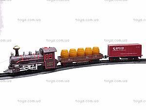 Детский поезд с двумя вагонами, 1644-10