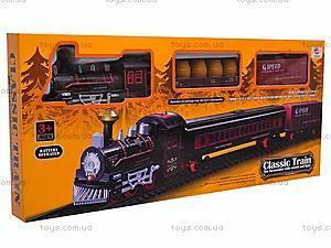 Детский поезд с двумя вагонами, 1644-10, игрушки