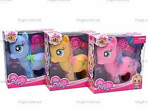 Детский пони с аксессуарами, 6315-8, цена