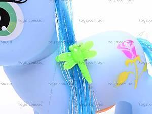 Детский пони с аксессуарами, 6315-8, игрушки