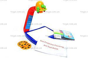 Детский проектор, с рисованием, 6898