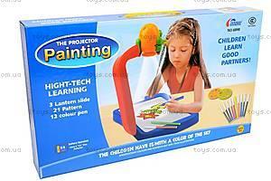 Детский проектор, с рисованием, 6898, фото