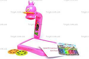 Детский проектор, с тремя слайдами, 8832