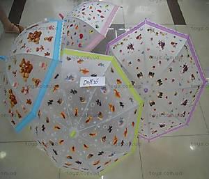 Детский прозрачный зонтик, D01826