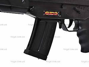Детский пулемет с пульками, JP922 (79853), отзывы