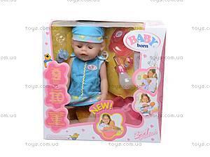 Детский пупс Baby Doll, 863578-16, игрушки