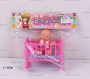 Детский пупс, с кроваткой и бутылочкой, 336-46