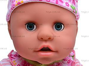Детский пупс, с растущими зубками, 9003, цена