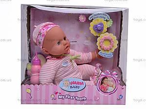 Детский пупс, с растущими зубками, 9003, детские игрушки