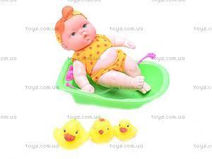 Детский пупс, с ванночкой, 11-4