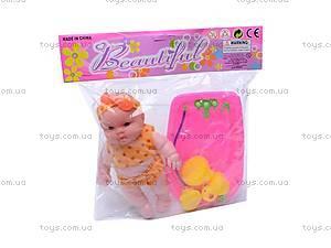 Детский пупс, с ванночкой, 11-4, игрушки