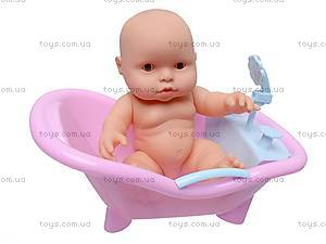 Детский пупс в ванночке, 2866, игрушки