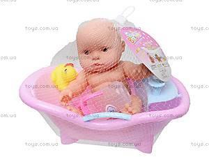 Детский пупс в ванночке, 2866