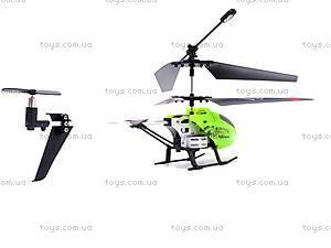 Детский радиоуправляемый вертолет, 7788B-3, купить