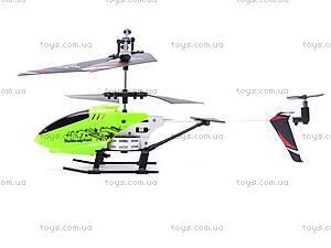 Детский радиоуправляемый вертолет, 7788B-3, отзывы