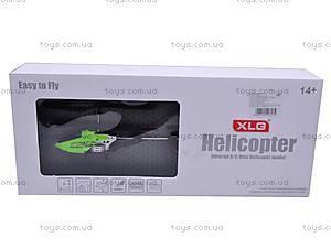 Детский радиоуправляемый вертолет, 7788B-3, игрушки