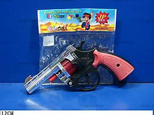 Детский револьвер, A2, купить
