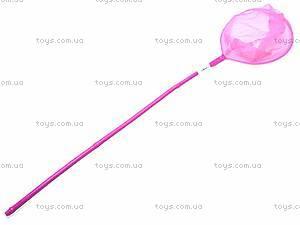Детский розовый сачок, W02-3481