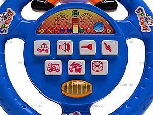 Детский руль, музыкальный, 2588, фото