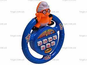 Детский руль, музыкальный, 2588, игрушки