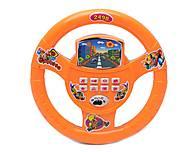 Детский руль со звуками, 2498