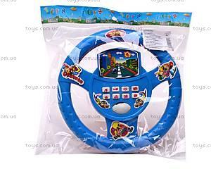 Детский руль со звуками, 2498, фото