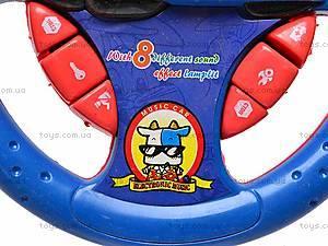 Детский руль «Я тоже рулю», 2213, фото