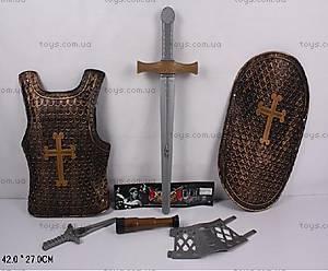 Детский рыцарский набор, 916-5