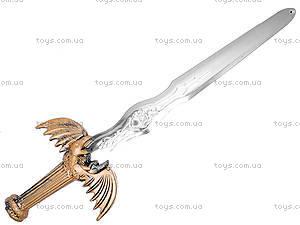 Детский рыцарский набор с луком и стрелами, 6915, купить