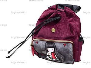 Детский рюкзак Gorjuss, GSBB-UT1-534, купить