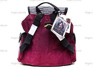 Детский рюкзак Gorjuss, GSBB-UT1-534, отзывы