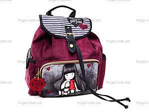 Детский рюкзак Gorjuss, GSBB-UT1-534