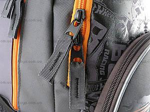 Детский рюкзак Hot Wheels, HW14-558K, фото