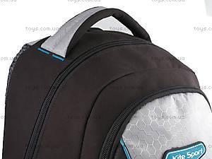 Детский рюкзак «Кайт», K14-819-1, отзывы