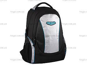Детский рюкзак «Кайт», K14-819-1