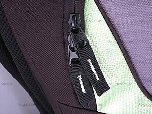 Детский рюкзак Kite, K14-815, купить